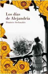 libro-los-dias-de-alejandria-dimitris-stefanakis