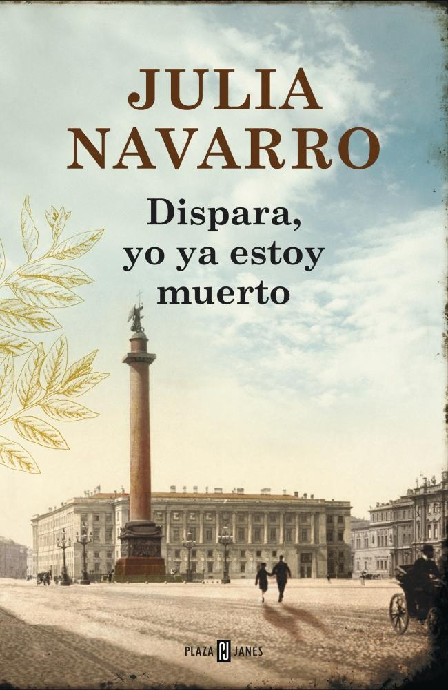 libro-julia-navarro-dispara