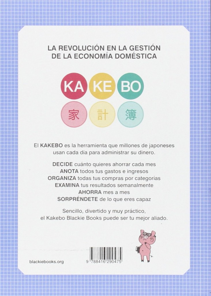 CKakebo