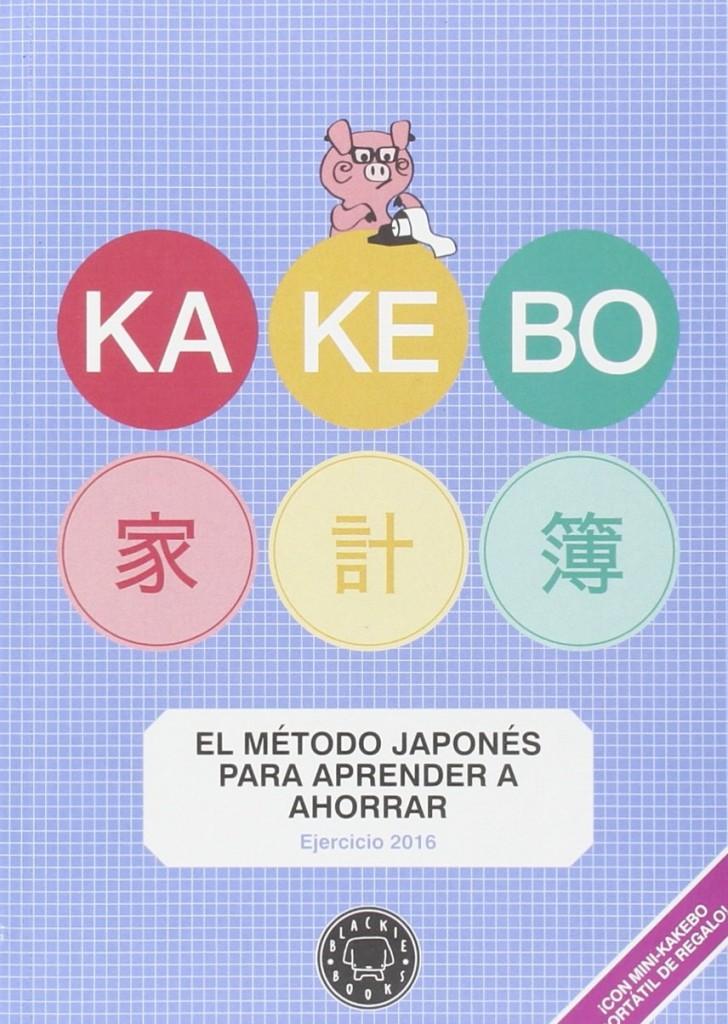 PKakebo