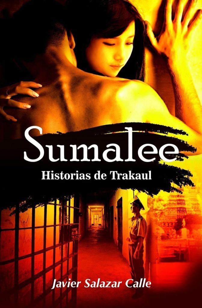p-sumalee